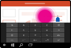 PowerPoint for Windows Mobile のジェスチャによるカーソルの配置