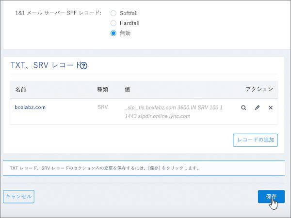 1&1-BP-Configure-5-3