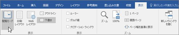 Read Mode_C3_2017610132925