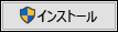 [インストール] をクリックし、フォントをインストールする