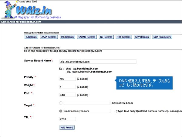 WhizIn-BP-Configure-5-2