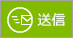 Outlook.com で [送信] をクリックします。