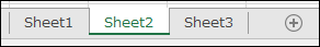 Excel ワークシート タブの画像