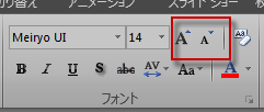 Excel のフォント グループ