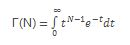 GAMMA 数式