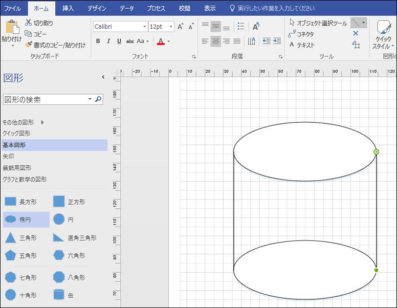 手動で線を描画して図形を完了します。