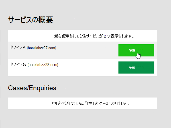 FreeparkingNZ-BP-Configure-1-2