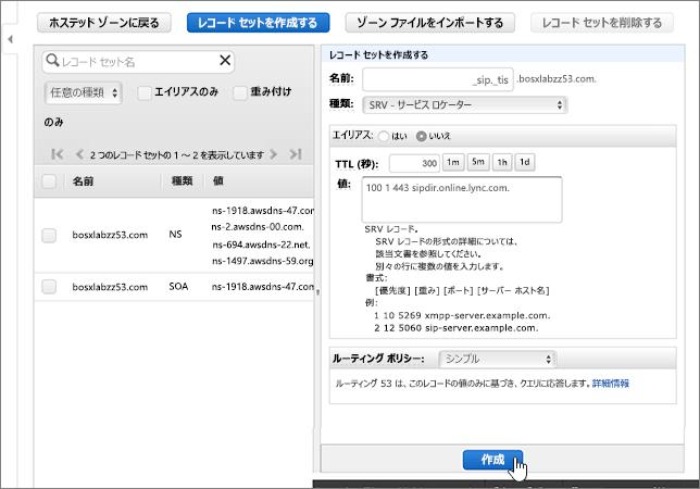 AWS-BP-構成-5-2