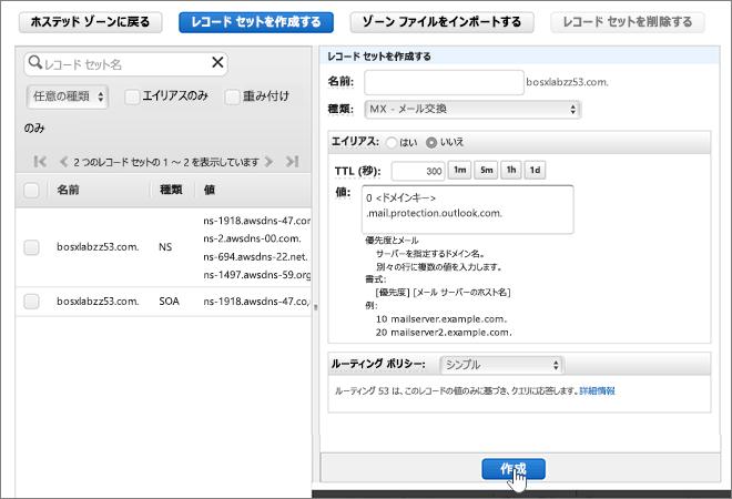 AWS-BP-構成-2-2