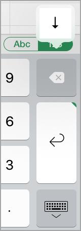[改行] ボタン