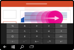 PowerPoint for Windows Mobile のジェスチャによる段落の選択