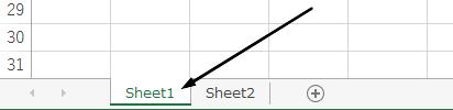 Excel ワークシートのタブは、Excel ウィンドウの下部にあります。