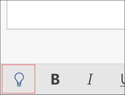 操作アシスト機能を有効にするには、電球をクリックします