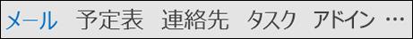 単語やアイコン、ナビゲーション バーを表示することがあります。