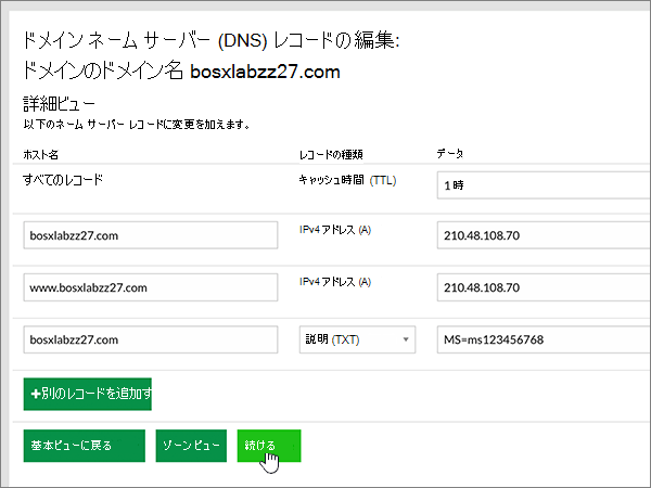 FreeparkingNZ-BP-Verify-1-2