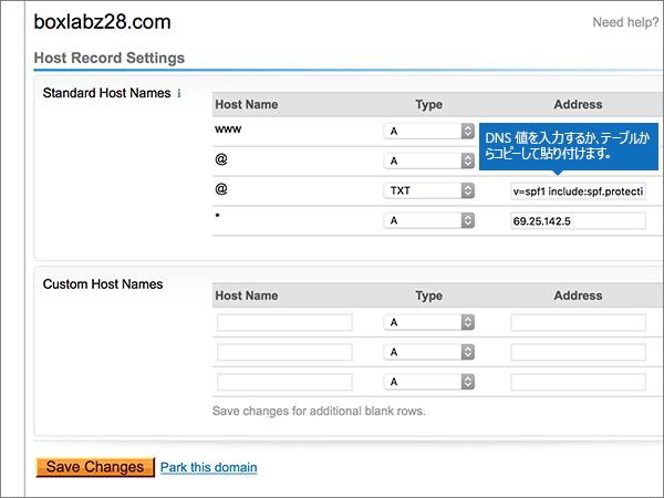 DomainExplorer-BP-Configure-4-1