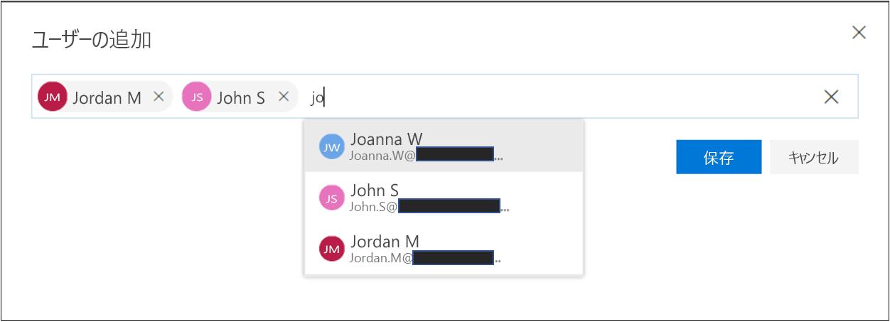 コンプライアンス マネージャー - プロビジョニングの役割 - ユーザーの追加