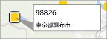 PowerMap の郵便番号に関する注釈