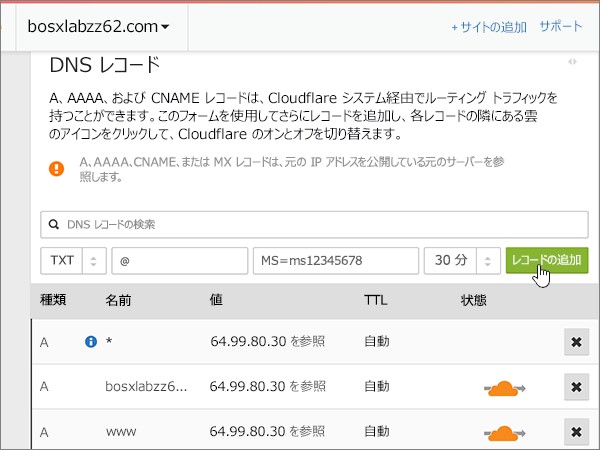 Cloudflare-BP-Verify-1-5