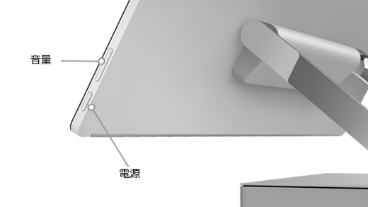SurfaceStudio-図-side_en