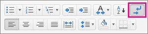 [ホーム] タブの [編集記号を表示します] をクリックして、編集記号を表示します。