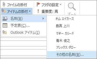 [その他の名刺]