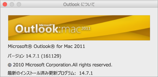 [Outlook のバージョン情報] ボックスには、Outlook for Mac 2011 と表示されます。