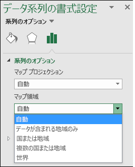 Excel マップ グラフのマップ領域オプション