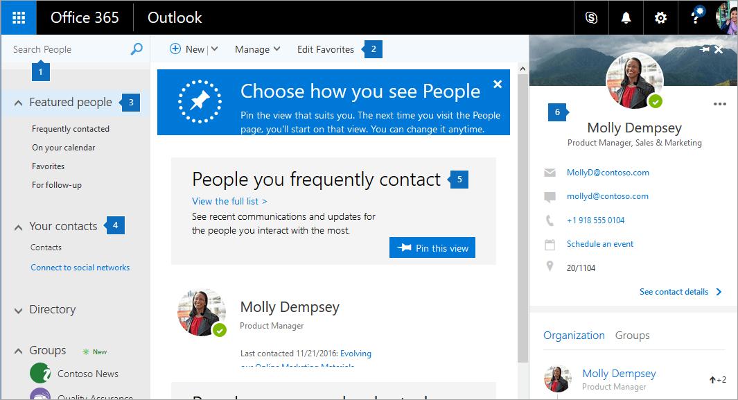 People ページのスクリーン ショット。