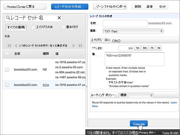 AWS-BP-Verify-1-2