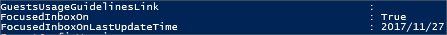 優先受信トレイの状態に関する PowerShell からの応答。