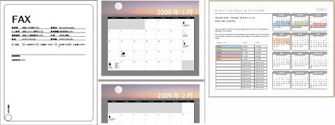 テンプレートの例 (fax 送付状、カレンダー、イベント予定表)