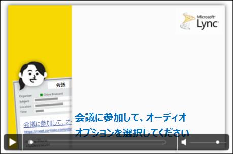 ビデオ コントロールが表示された PowerPoint スライドのスクリーンショット