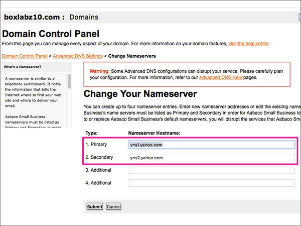 [Update Name Servers] ページで、ネーム サーバーを削除します。