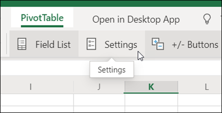 Microsoft Excel on the web の [ピボットテーブル] タブの [設定] ボタン