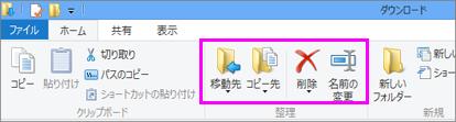 ダウンロードしたファイルがあるフォルダーを開きます。