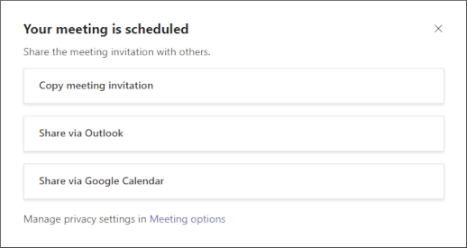 会議がスケジュールされている画面