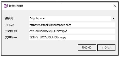 接続の管理アプリの重要な要件のスクリーンショット