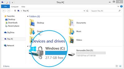 この PC で利用可能な記憶域を確認する
