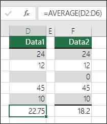 数式が空のセルを参照する場合、Excel はエラーを表示します
