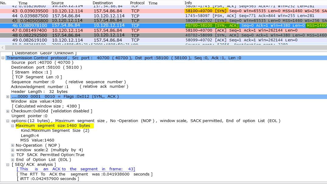 tcp.options.mss で最大セグメント サイズ (MSS) を指定してフィルター処理された Wireshark のトレース結果。