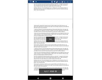 画面の中央に合わせるラベルがあり、画面の下部にページ カウンターが表示されている Word 文書