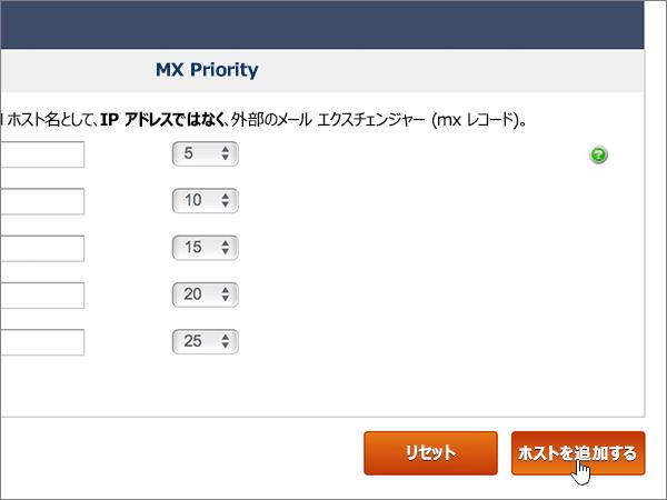 NoIP-BP-Configure-3-3