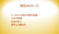 色のグラデーションを使用するスライドの背景の例