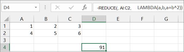 最初の REDUCE 関数の example1