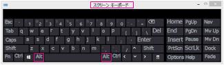 Alt キーがある Windows 8 スクリーン キーボード
