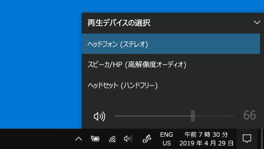 Bluetooth 再生デバイスの選択