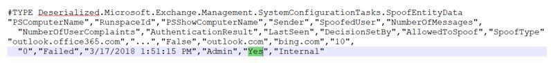 """Powershell を使って""""はい""""に設定スプーフィングを許可します。"""