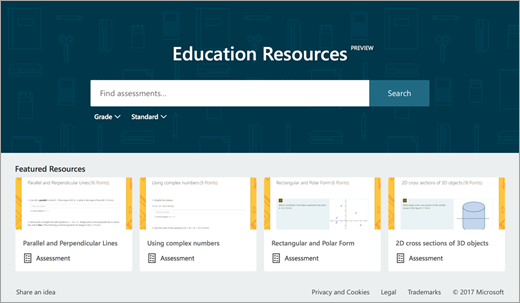 Education Resources Forms の検索