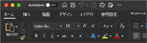 macOS の Word のダーク テーマ